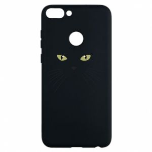 Phone case for Huawei P Smart Muzzle Cat