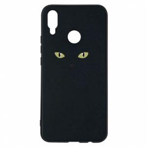 Huawei P Smart Plus Case Muzzle Cat