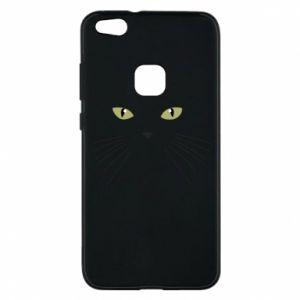 Huawei P10 Lite Case Muzzle Cat