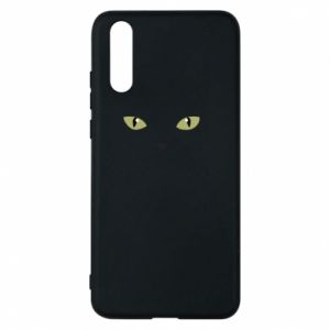 Huawei P20 Case Muzzle Cat