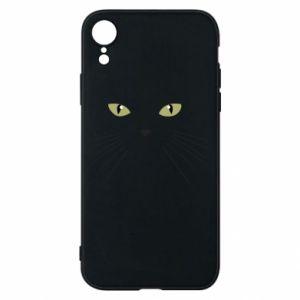 iPhone XR Case Muzzle Cat