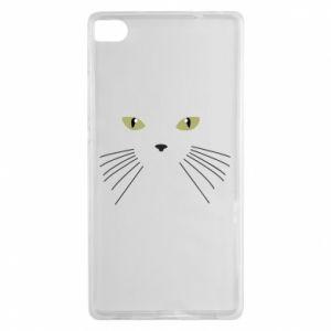Huawei P8 Case Muzzle Cat