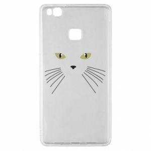 Huawei P9 Lite Case Muzzle Cat