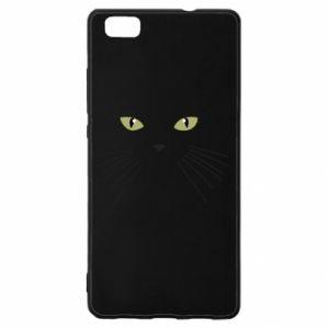 Huawei P8 Lite Case Muzzle Cat