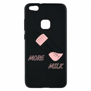Phone case for Huawei P10 Lite More milk