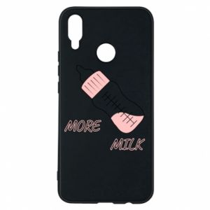 Phone case for Huawei P Smart Plus More milk