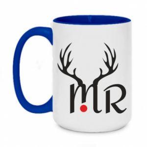Two-toned mug 450ml Mr deer