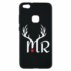 Huawei P10 Lite Case Mr deer