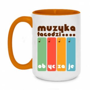 Two-toned mug 450ml Music is soothing