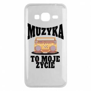 Phone case for Samsung J3 2016 Music is my life