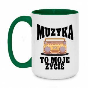 Two-toned mug 450ml Music is my life