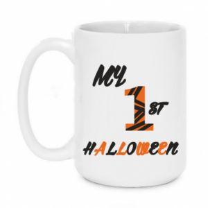 Kubek 450ml My 1st halloween