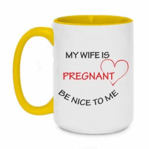 Two-toned mug 450ml My wife is pregnant