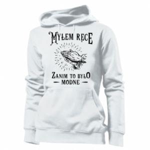 Damska bluza Mylem rece zanim to bylo modne