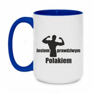 """Two-toned mug 450ml Print with an inscription """"I am a real Pole"""""""