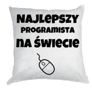 Pillow The best programmer in the world