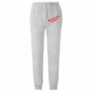Męskie spodnie lekkie Nalewaj winko - PrintSalon