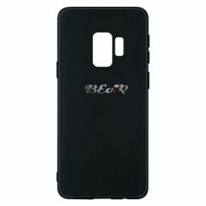 """Phone case for Samsung S9 Inscription """"Bear"""""""