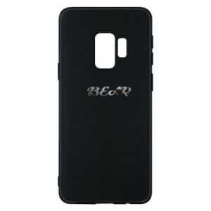 "Etui na Samsung S9 Napis ""Bear"" - PrintSalon"