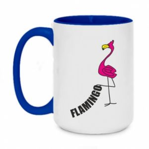 Kubek dwukolorowy 450ml Napis: Flamingo