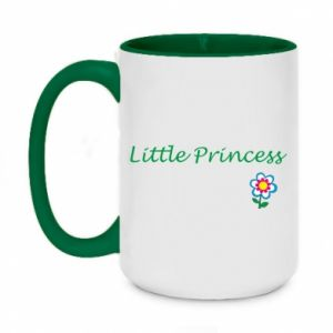 Kubek dwukolorowy 450ml Napis: Little Princess