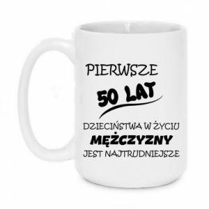 Mug 450ml Inscription: The first 50 years of childhood