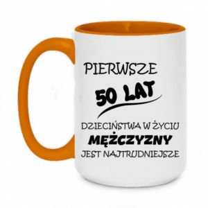 Two-toned mug 450ml Inscription: The first 50 years of childhood