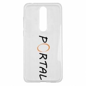 Etui na Nokia 5.1 Plus Napis Portal