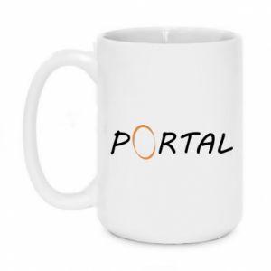 Kubek 450ml Napis Portal