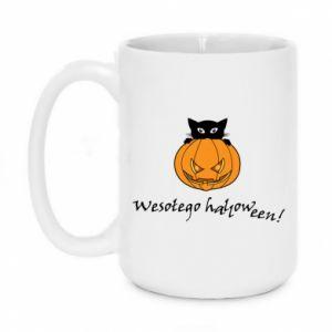 Mug 450ml Inscription: Happy Halloween - PrintSalon