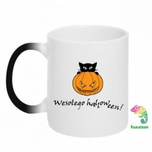 Chameleon mugs Inscription: Happy Halloween - PrintSalon
