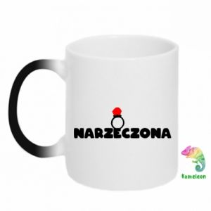 Chameleon mugs Fiancée