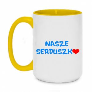 Two-toned mug 450ml Our heart, for boy