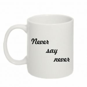 Kubek 330ml Never say never
