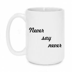 Kubek 450ml Never say never