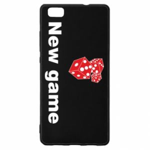 Huawei P8 Lite Case New game