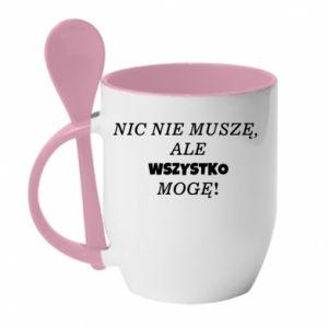 Mug with ceramic spoon I do not need anything... - PrintSalon