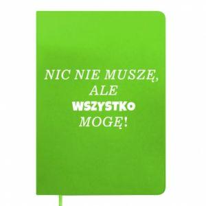 Notepad I do not need anything... - PrintSalon