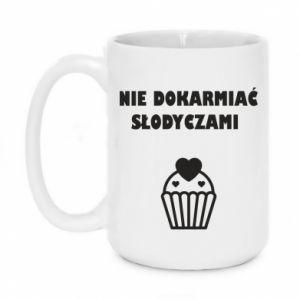 Mug 450ml Do not feed... - PrintSalon