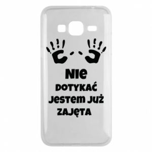 Phone case for Samsung J3 2016 Do not touch... - PrintSalon