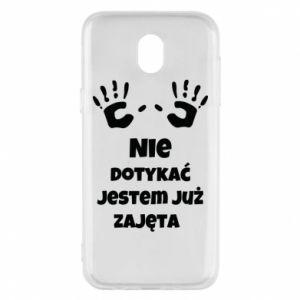 Phone case for Samsung J5 2017 Do not touch... - PrintSalon