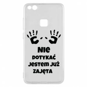 Phone case for Huawei P10 Lite Do not touch... - PrintSalon