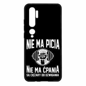 Xiaomi Mi Note 10 Case No drinking no drugs
