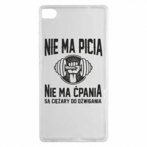 Huawei P8 Case No drinking no drugs
