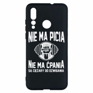 Huawei Nova 4 Case No drinking no drugs