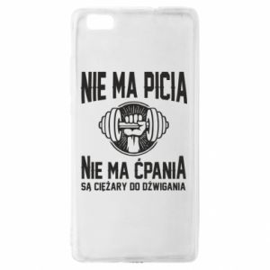 Huawei P8 Lite Case No drinking no drugs