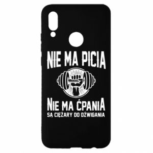 Huawei P Smart 2019 Case No drinking no drugs