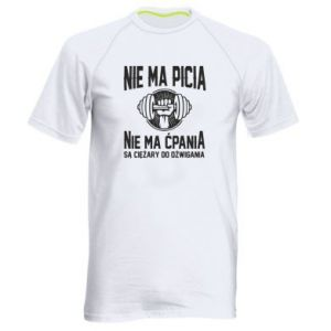 Men's sports t-shirt No drinking no drugs