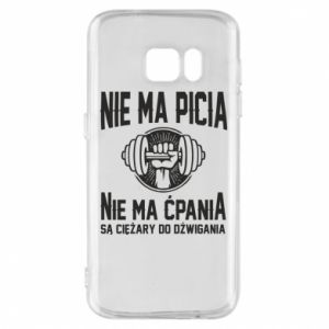 Samsung S7 Case No drinking no drugs