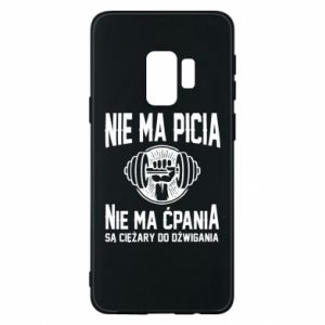 Samsung S9 Case No drinking no drugs